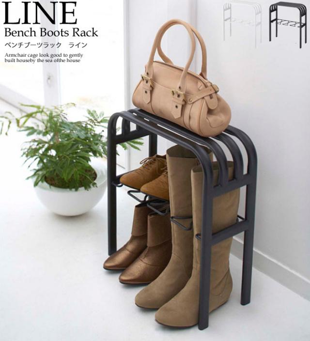 Bench boots rack top