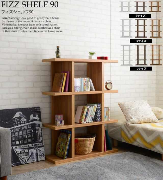 Fizz shelf 90 top
