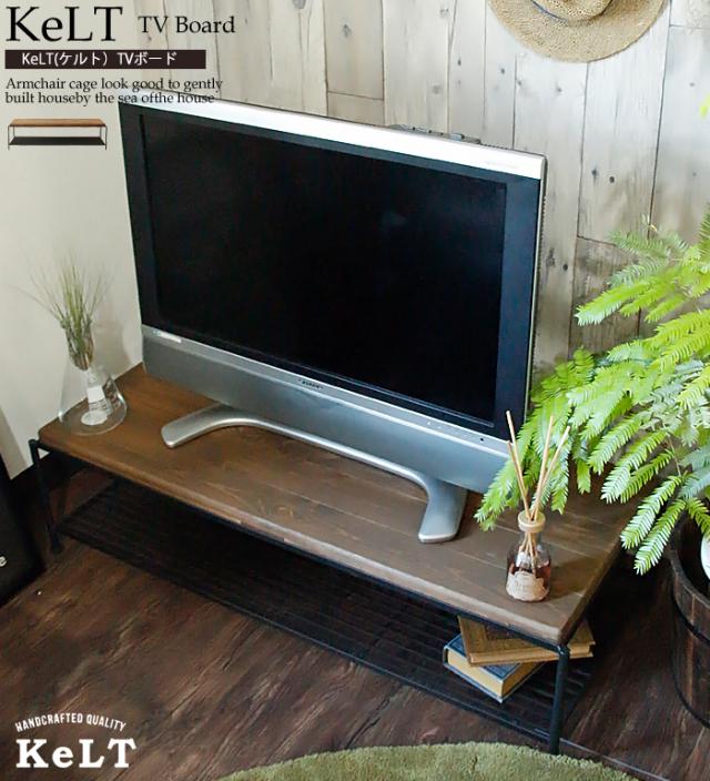 KeLT(ケルト)TVボード