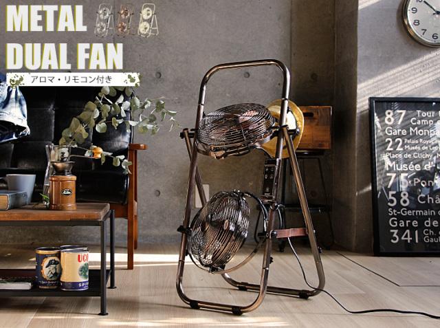 扇風機 メタルデュアルファン PR-F008