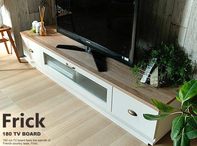 フレンチカントリーテイスト テレビボード Frick(フリック)