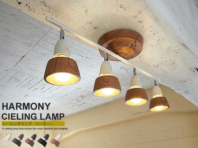 天井照明 HARMONY CEILING LAMP