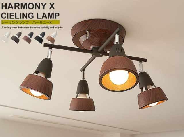 天井照明 HARMONY X CEILING LAMP