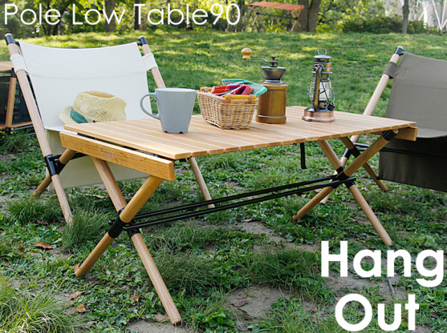 Pole Low Table90 Hang Out(ハングアウト)
