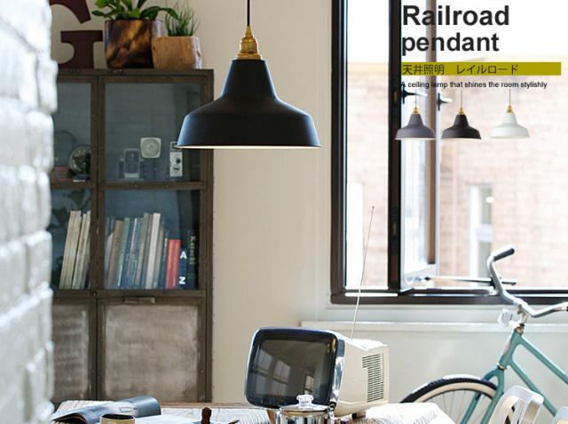 天井照明 Railroad Pendant