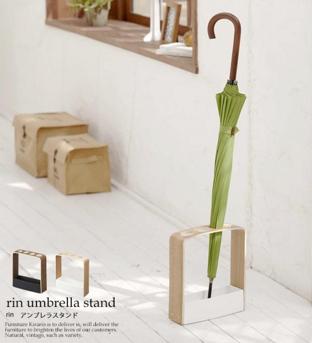 Rin umbrella top