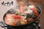 北海道極上海鮮ブイヤベース鍋セット(2〜3人用)【2017 ご贈答・お祝いギフト推奨商品】