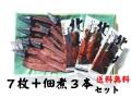 【送料無料】とろ秋刀魚7枚+佃煮3本セット