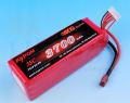 リポバッテリー KYPOM K6 25.9V 3700mA 35C-70C
