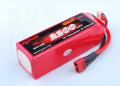 リポバッテリー KYPOM K6 14.8V 2200mA 35C-70C