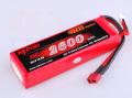 リポバッテリー KYPOM K6 18.5V 2600mA 35C-70C