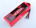 リポバッテリー KYPOM K6 18.5V 4200mA 35C-70C