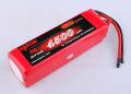 リポバッテリー KYPOM K6 18.5V 4500mA 35C-70C
