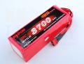 リポバッテリー KYPOM K6 22.2V 3700mA 35C-70C