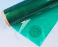 Eライト 透明グリーン