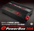 ハイテック 安定化電源  e Power Box 30A