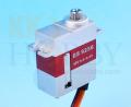 E-MAX デジタルハイスピードミニサーボ ES9256HV