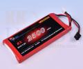 【平型】受信機用リポバッテリー KKHOBBY 7.4V 2500mA