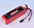 【四角型】プロポ用リポバッテリー KKHOBBY 11.1V 2500mA
