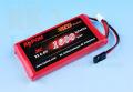 受信機用LiFeバッテリー KYPOM K6 6.6V 1600mA