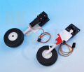 F2G スーパーコルセア用電動リトラクト