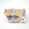 102無漂白コーヒーフィルター