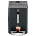 【送料無料】 【業務用】jura(ユーラ)全自動エスプレッソマシン ENA Micro1 コーヒー豆付き