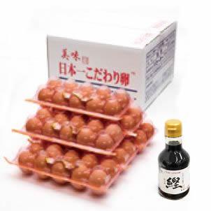 日本一こだわり卵60個(6パック)+たまご掛け醤油180ml.セット