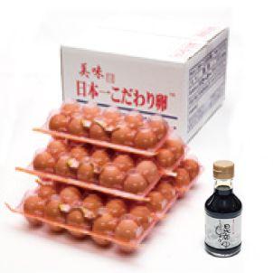 日本一こだわり卵60個(6パック)+たまご掛け昆布醤油180ml.セット