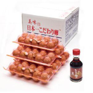 日本一こだわり卵60個(6パック)+たまご焼の素180ml.セット