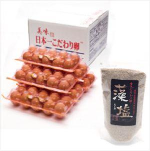 日本一こだわり卵60個(6パック)+天然藻塩160g1袋セット