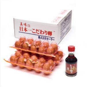 日本一こだわり卵30個(3パック)+たまご焼の素180ml.セット