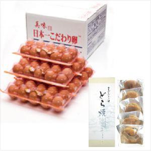 日本一こだわり卵60個(6パック)+どら焼き5個セット
