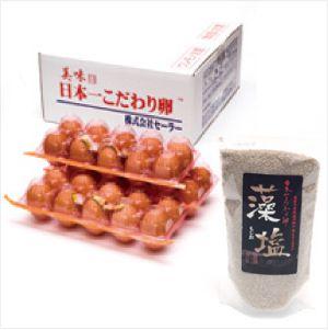 日本一こだわり卵30個(3パック)+天然藻塩160g1袋セット