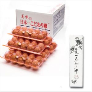 日本一こだわり卵60個(6パック)+カステラ1本セット