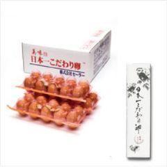 日本一こだわり卵30個(3パック)+カステラ1本セット
