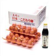 日本一こだわり卵30個(3パック)+たまご掛け醤油300ml.セット