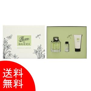 【送料無料】 グッチ フローラバイグッチ ガーデン グレイシャス チュベローズ ギフトセット