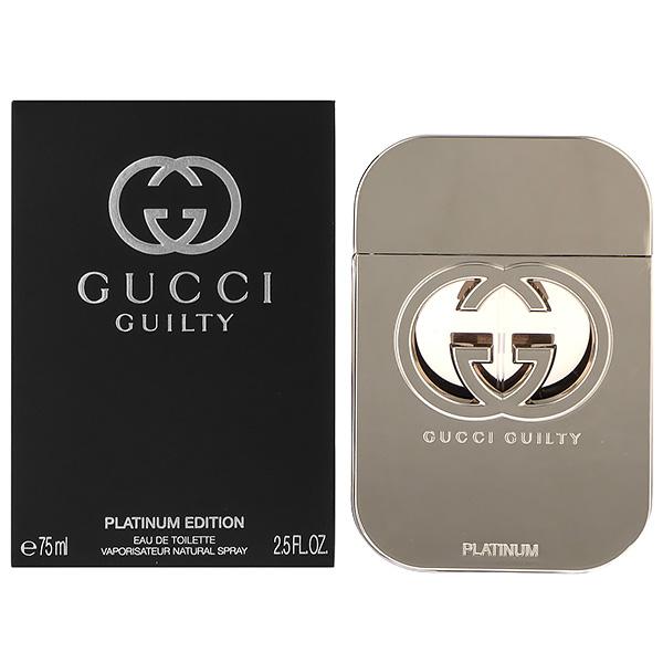 グッチ ギルティ プラチナエディション EDT SP 75ml 香水