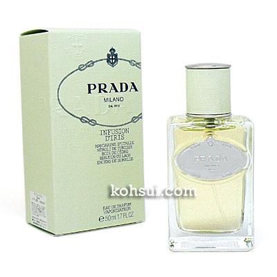 プラダ PRADA 香水 インフュージョン ディリス オードパルファム スプレー EDP SP 50ml