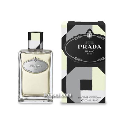 【送料無料】プラダ PRADA 香水 インフュージョン ベチバー オードトワレ スプレー EDT SP 100ml