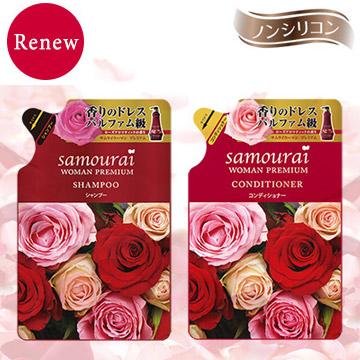 【詰替え用セット】サムライウーマン samourai woman プレミアム Premium NEW シャンプー & コンディショナー 370ml セット