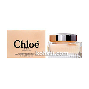 クロエ CHLOE 香水 パフューム ボディクリーミースクラブ 150ml