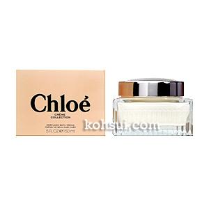 クロエ CHLOE 香水 パフューム バスクリーム 150ml