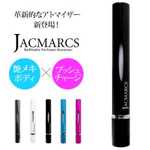 【送料無料】 ジャックマルクス JACMARCS リフィラブル パフューム アトマイザー スティックシェイプ ブラック 3.1ml