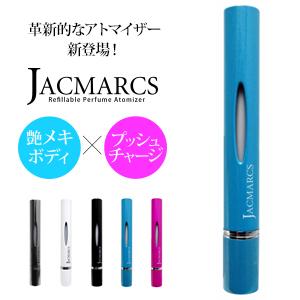 【送料無料】 ジャックマルクス JACMARCS リフィラブル パフューム アトマイザー スティックシェイプ ターコイズ 3.1ml