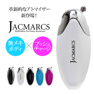 【送料無料】 ジャックマルクス JACMARCS リフィラブル パフューム アトマイザー オーバルシェイプ ホワイト 5.2ml