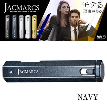 【送料無料】 ジャックマルクス JACMARCS リフィラブル パフューム アトマイザー ヘキサゴナルシェイプ ネイビー 3.7ml