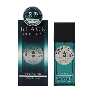 【送料無料】ボトコラックスブラック BOTOCOLLAX BLACK オーシャン EDT SP 50ml オーデトワレスプレー