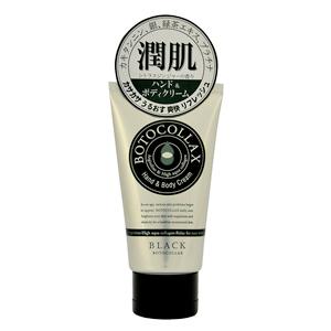 ボトコラックス BOTOCOLLAX BLACK ハンド&ボディクリーム(全身用クリーム) 65g